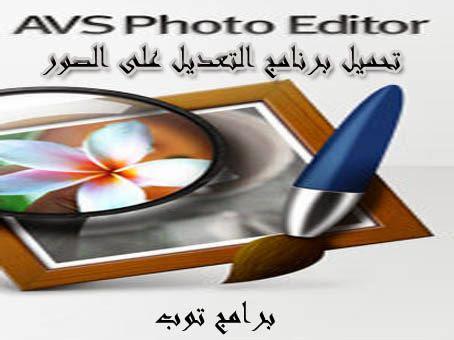 http://prog-tob.blogspot.com/