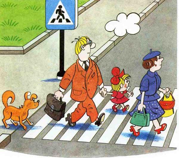 Картинки по пдд в детском саду дорожные знаки