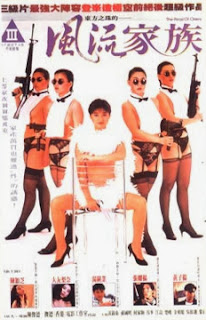 The Pearl of Oriental (1992)