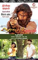 Aarhanin Kaval Movie Online