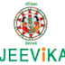 Jeevika BRLPS Bihar Recruitment 2014 www.jobs.brlps.in 1302 Accountant & Office Assistant Posts