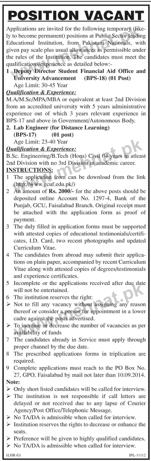Apprentices Jobs in Northern Power Generation Company Ltd, Faisalabad