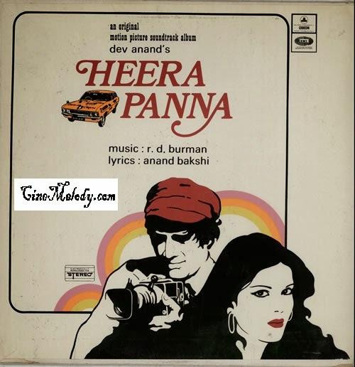 Heera Panna  1973