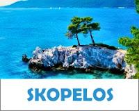 Appartamenti e alberghi a Skopelos
