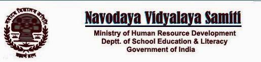 Navodaya Vidyalaya (NVS) Recruitment July 2014