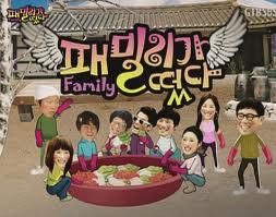 [mediafire]Family Outing S1 EP.24 [พากย์ไทย]