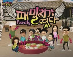 [3BB] Family Outing S1 ep.17-20 V2D แผ่น5 [พากย์ไทย]