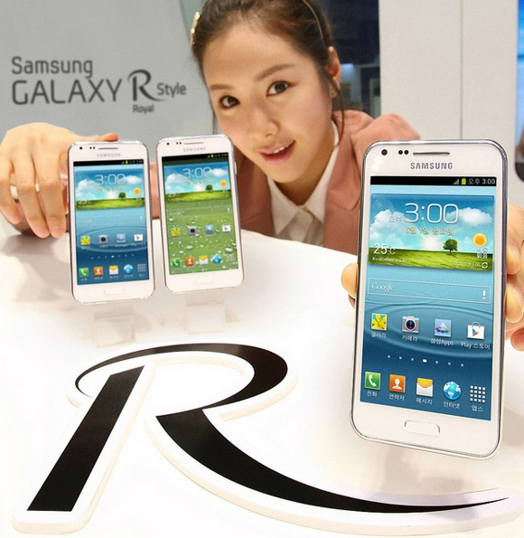 galaxy r style south korea royal samsung