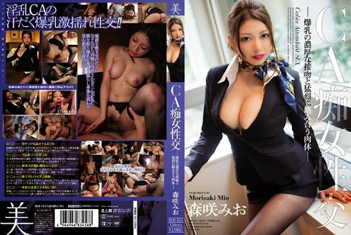 Hot Sex With a Slutty Cabin Attendant BEB-103