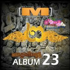 M VCD 23