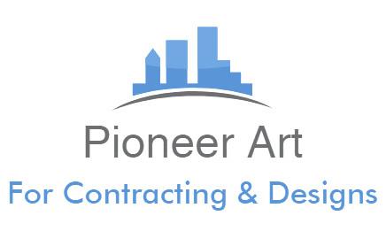 Pioneer Art للتصميمات والمقاولات