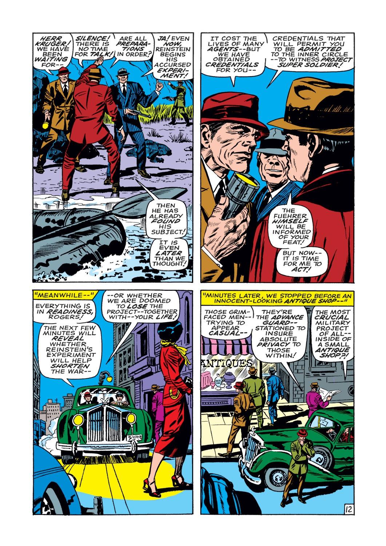 Captain America (1968) Issue #109 #23 - English 13