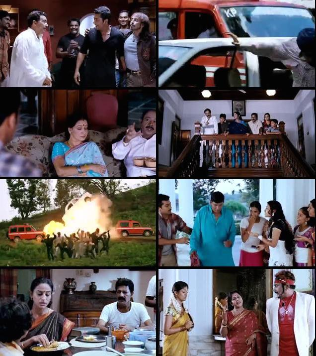 Aadhavan 2009 Hindi Dubbed HDRip 700mb