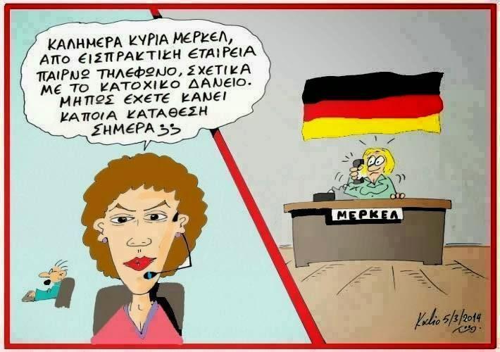 www.facebook.com/troktikoblog.gr