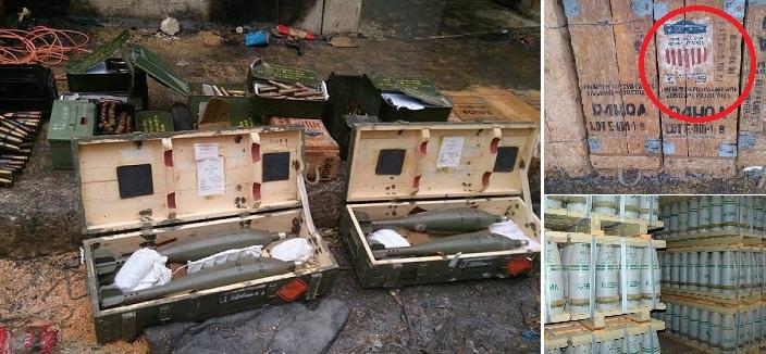 Να τι βρέθηκαν στα υπόγεια των νοσοκομείων στο Χαλέπι…