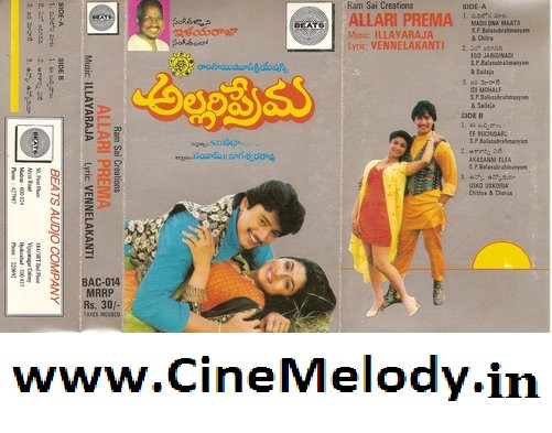 Allari Prema Telugu Mp3 Songs Free  Download -1997