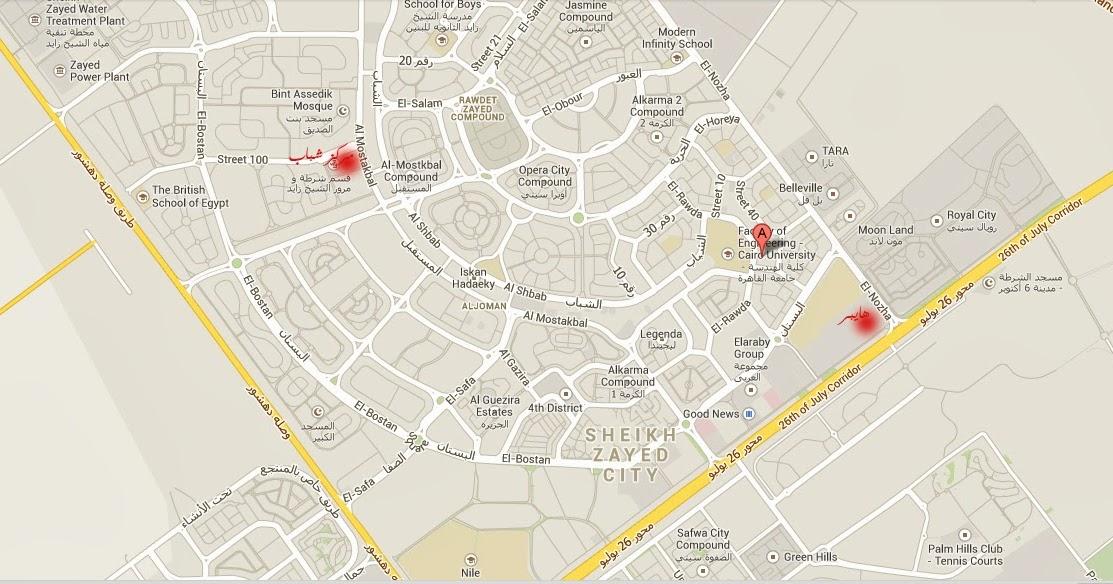 خريطة مدينة الشيخ زايد على جوجل