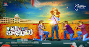 Btech Babulu movie wallpapers-thumbnail-1