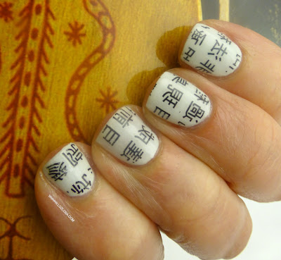 How to do newspaper or newsprint nails, using  OPI My Boyfriend Scales Walls.