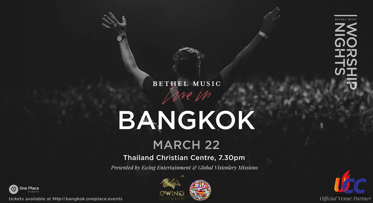 Bethel Music Live in ฺBangkok.