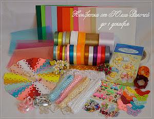 Подарили на мой День рождения кусочек конфетки)))