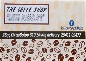 Latte Macchiato (Κάντε κλικ στην εικόνα για την σελίδα στο facebook)