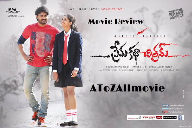 Prema Katha Chitram HD Wallpapers