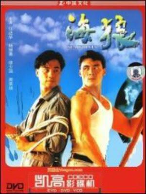Hải Lang USLT - In the Line of Duty VII USLT - 1991
