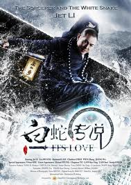 Ver The Sorcerer and the White Snake Online Gratis (2011)
