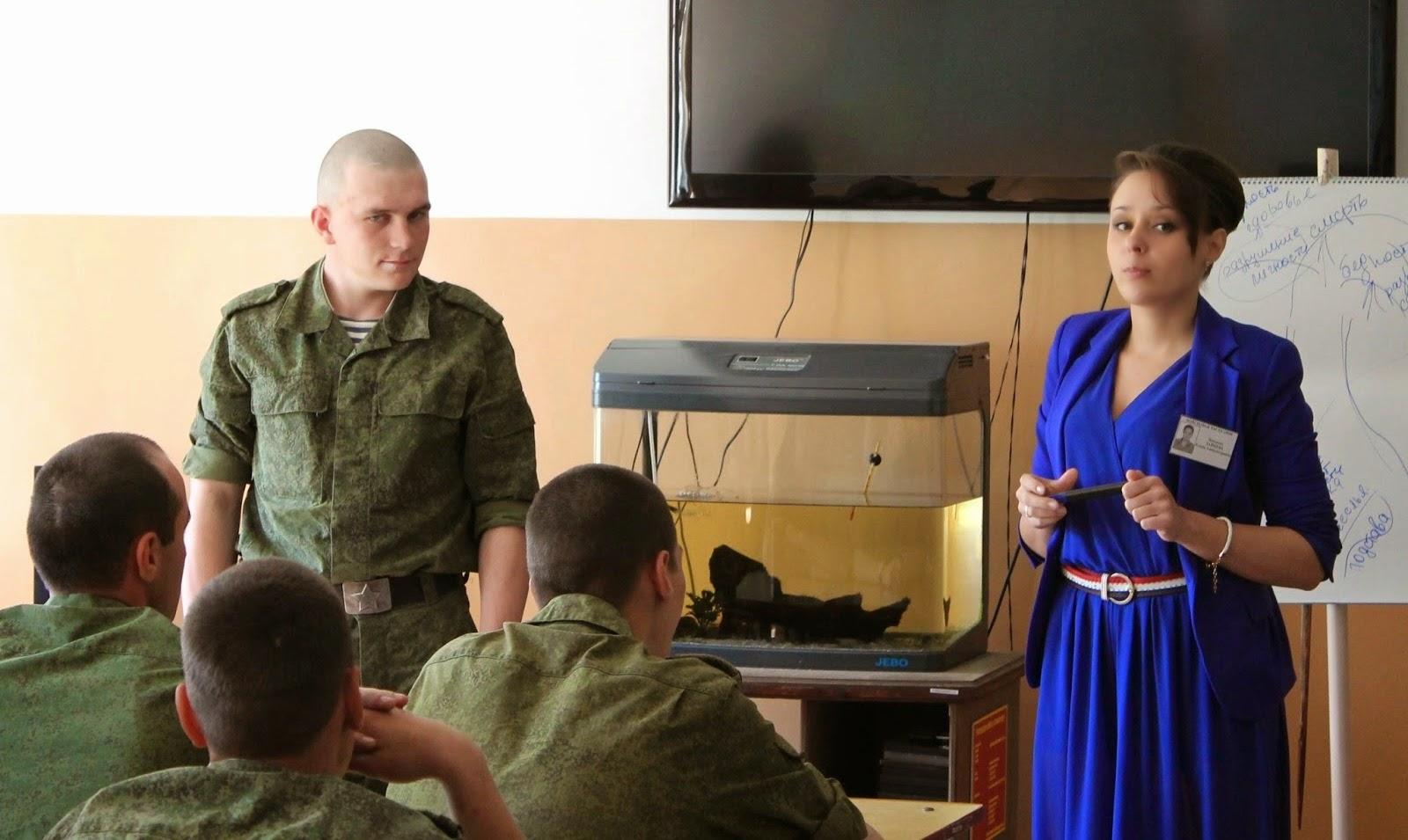 военный психолог должностная инструкция