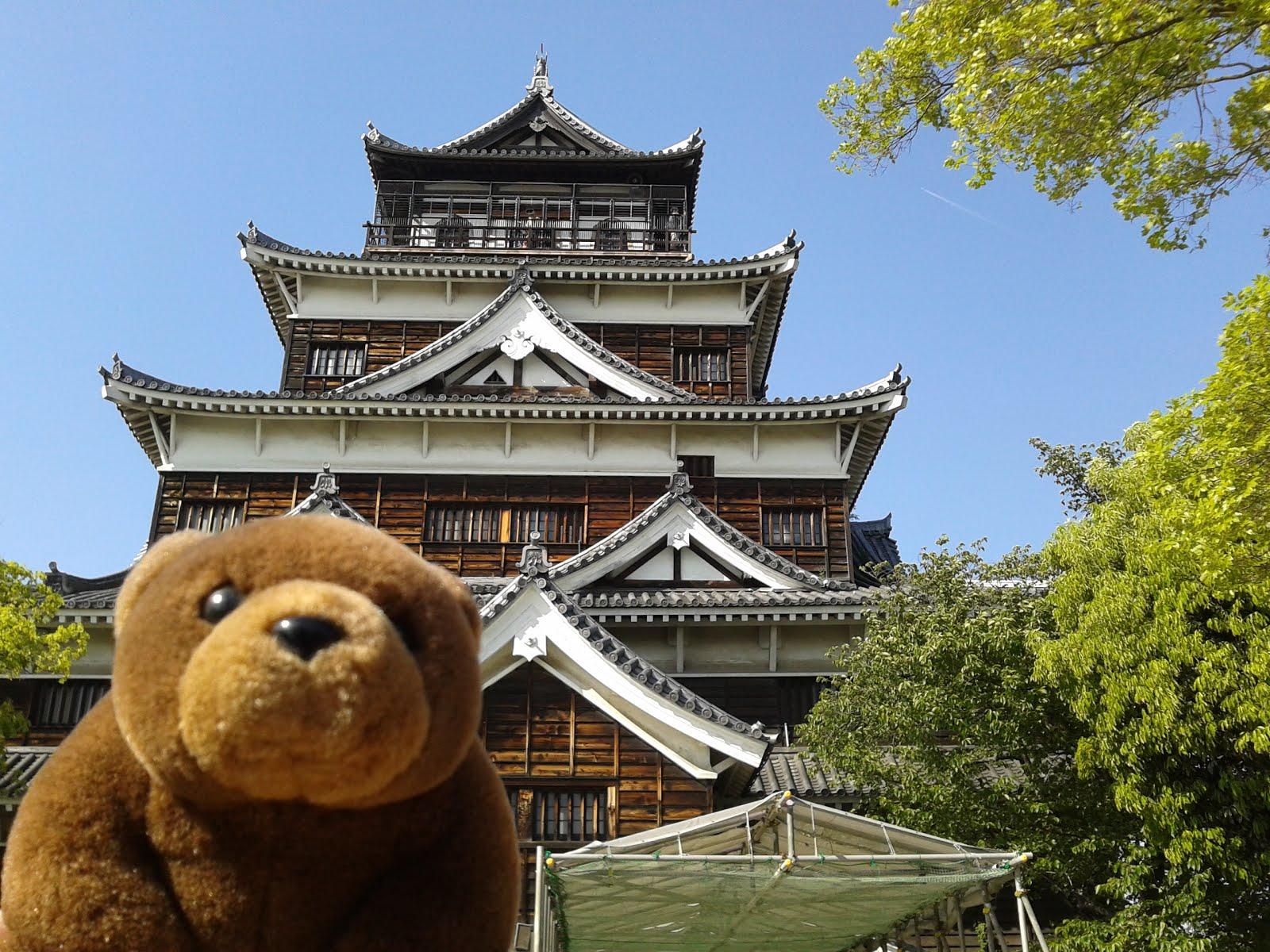 Teddy in Hiroshima Castle, Hiroshima