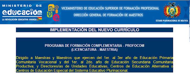 examen de ascenso para profesores de bolivia admision a prueba se