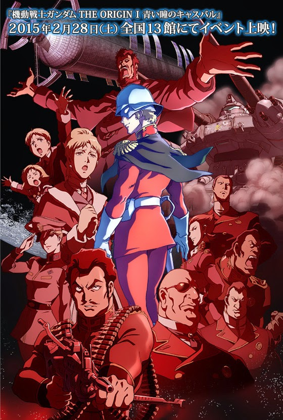 GUNDAM THE ORIGIN PREQUEL DI MOBILE SUIT GUNDAM CON CHAR PROTAGONISTA
