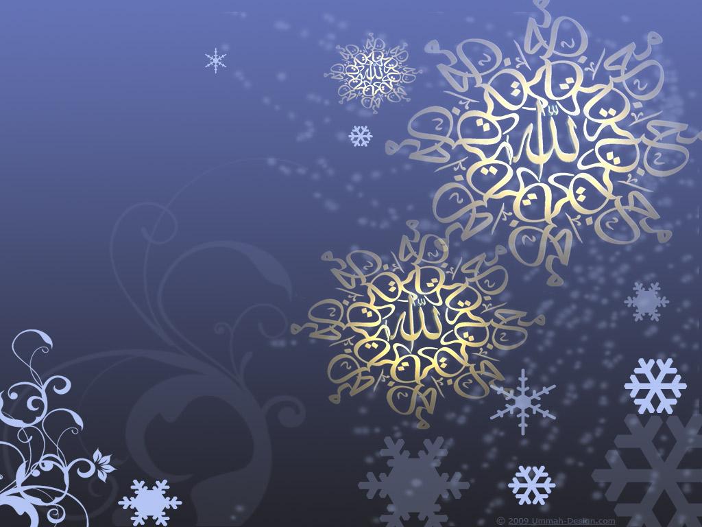 http://2.bp.blogspot.com/-K0DEkvfEyAg/ToqiKZ0Tp6I/AAAAAAAACFg/2XZeSzTdJyA/s1600/islamic-desktop-wallpaper-04.jpg
