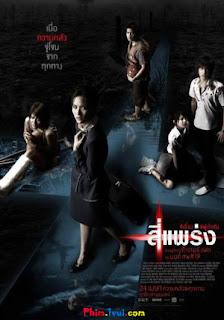 Phim 4 Câu Chuyện Kinh Dị - Phobia [Vietsub] Online