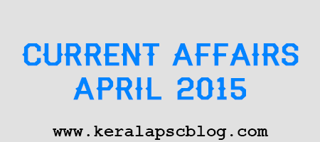current affairs april 2015 pdf free download
