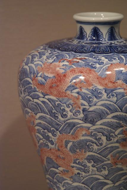 porcelaine ming