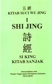 KITAB WU JING