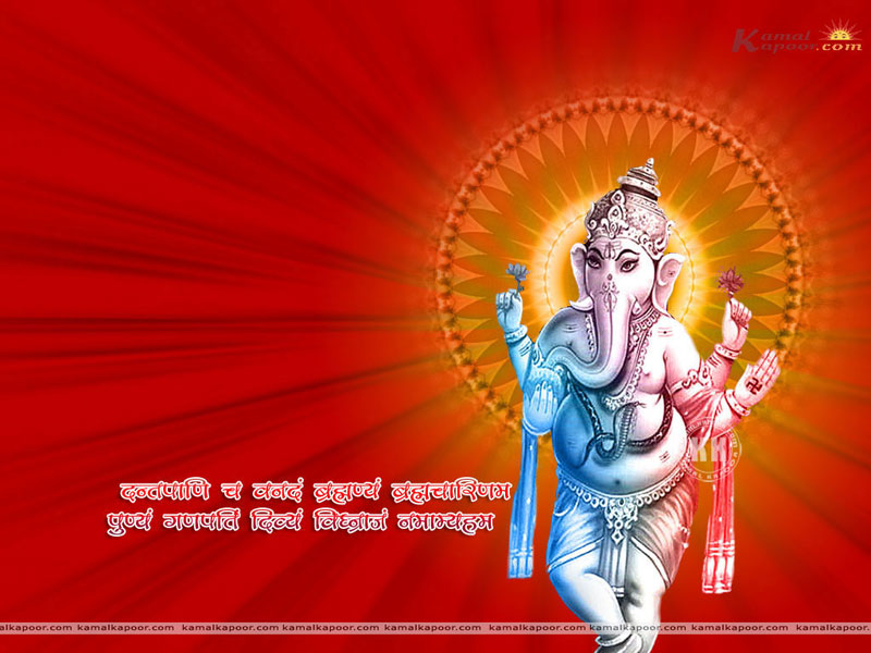 Desktop Wallpaper Of Ganesha. God Ganesha Wallpapers