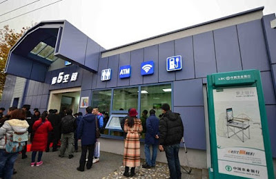 Toilet Canggih di China Ada Wifi Dan ATM di Dalamnya