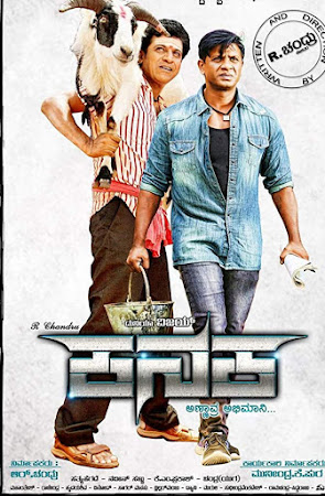 Poster Of Kanaka In Hindi Dubbed 300MB Compressed Small Size Pc Movie Free Download Only At exp3rto.com
