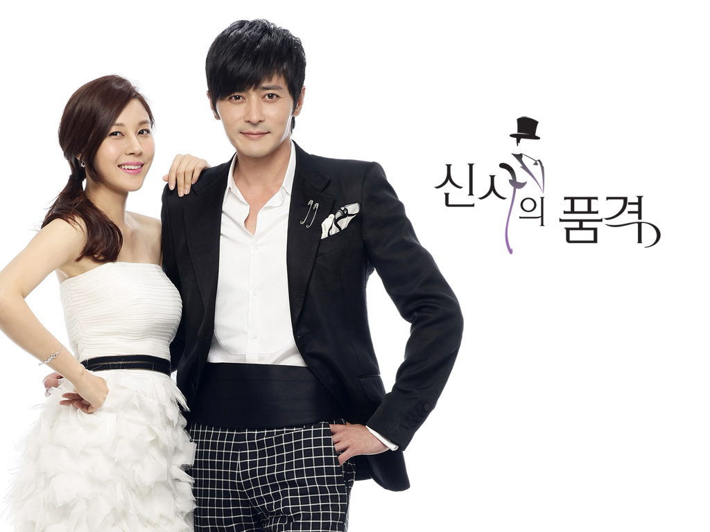 Sinopsis 'A Gentleman's Dignity' All Episodes