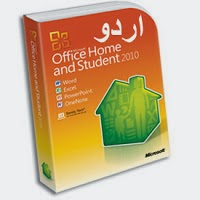 ms office urdu book