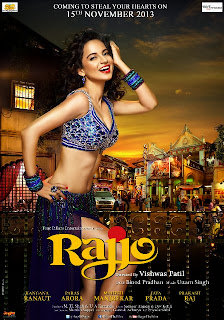 Rajjo (2013) Hindi Movie Poster