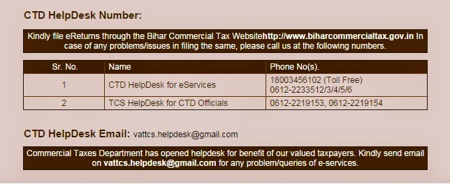 CTD helpDesk Number Bihar Commercial Department