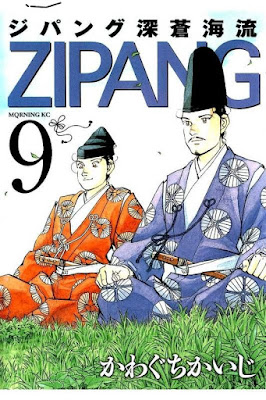 ジパング 深蒼海流 第01-13巻 [Zipang - Shinsou Kairyuu vol 01-13] rar free download updated daily