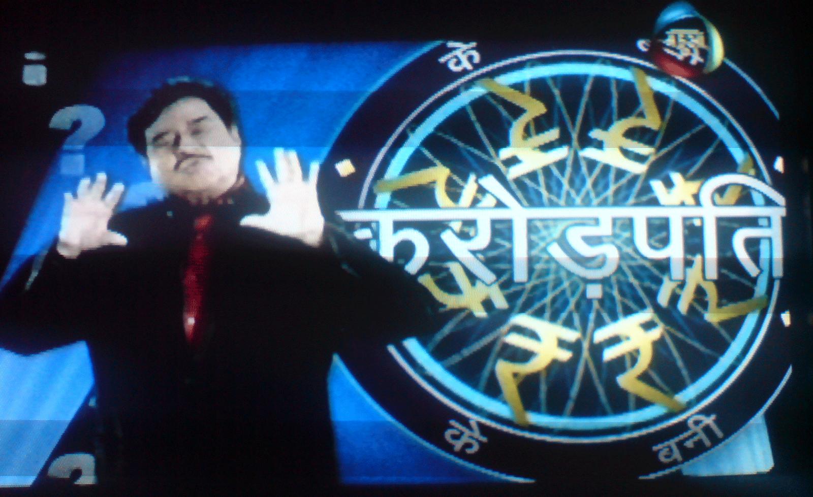 http://2.bp.blogspot.com/-K0zS_3T2K9s/TgMVyJAKQJI/AAAAAAAAC1E/QqKQQCpRdTo/s1600/Shatrughan+Sinha+to+host+Ke+Bani+Crorepati.png