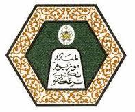 Jawatan Kosong Lembaga Muzium Negeri Terengganu - 21 November 2012