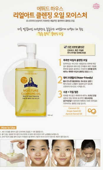 etude house real art cleansing oil, cleansing oil korea, jual etude house murah, jual etude house original, jual etude house semarang, chibi's etude house, chibi's prome, pembersih wajah korea