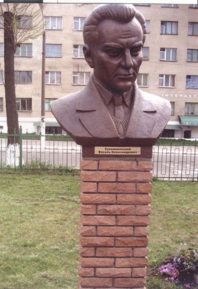 Державна науково-педагогічна бібліотека України ім. В. О. Сухомлинського